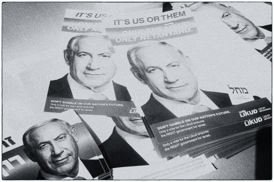 Netanyahu won met de leus: 'het is wij of zij'. Critici zeggen dat hij op deze wijze verdeeldheid creëerde in het land. Foto:©  Alfred Muller