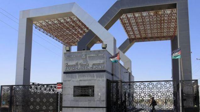 rafah-grenspost