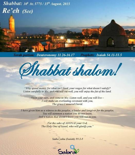 Shabbat Re'eh