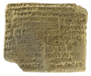The-Name-Yeshua-in-Ancient-Babylon-Yeshua-Tablet-300x251