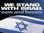 we-stand-with-israel-550