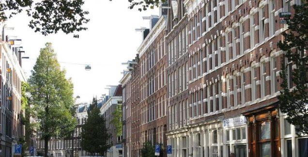 Gerard-Doustraat-in-Amsterdam-cc-e1463487039676.jpg