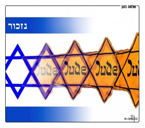 jude_israel