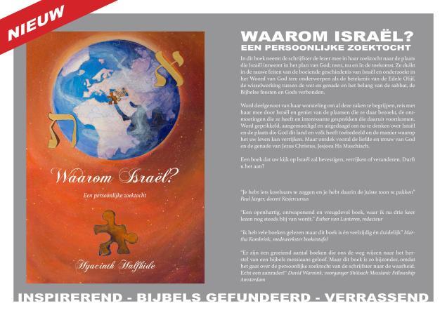 Flyer - Waarom Israël.jpg