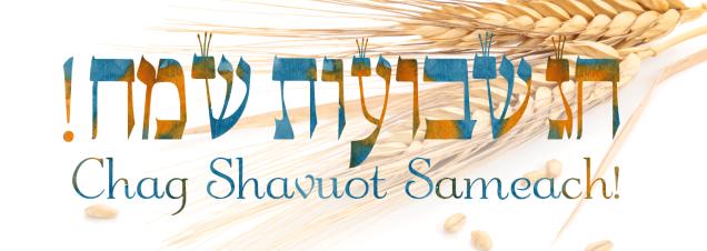 Chag-Shavuot-Sameach.png